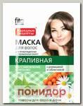 Маска для волос Крапивная (восстановление и питание) Народные рецепты, 30 мл