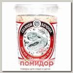 Соль для запекания рыбы, 450 г
