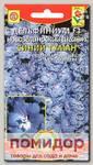 Дельфиниум супермахровый Новозеландский Гигант Синий туман F1, 3 шт.