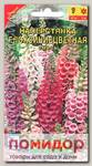 Наперстянка Глоксиниецветная, Смесь, 0,2 г