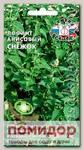 Лофант анисовый Снежок, 0,1 г Зеленый доктор