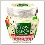 Густое мыло для волос и тела Увлажнение и Питание с маслом шиповника Коза дереза, 175 мл