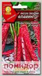 Фасоль овощная Фламинго ®, 5 г