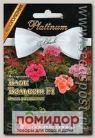 Пеларгония Блэк Вельвет F1, Смесь, 5 шт. Platinum Black