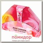 Мыло ручной работы Розовый сад BIOFRESH, 80 г