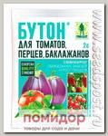 Бутон для томатов, перцев, баклажанов, 2 г