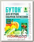 Бутон для огурцов, кабачков, патиссонов, 2 г
