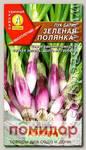 Лук батун Зеленая полянка ®, 0,3 г