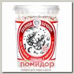 Соль для варки креветок и морепродуктов, 450 г