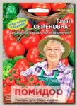 Томат Семёновна ®, 20 шт.