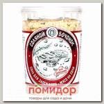 Соль для запекания мяса, 450 г