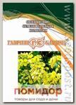 Горчица Люкс Сарептская сидеральная, 0,5 кг