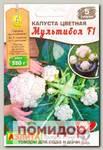 Капуста цветная Мультибол F1, 5 шт. Мир высокого урожая
