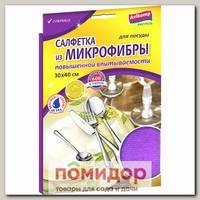 Салфетка АккуратЪ из микрофибры повышенной впитываемости для Посуды, 30х40 см (махровое плетение)
