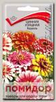 Цинния изящная Карусель, Смесь, 0,4 г