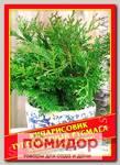 Кипарисовик Туполистный «Pygmaea», 0,2 г