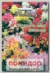 Антирринум карликовый Флораль Шоу Биколор, 20 шт. Platinum