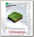 Газон Зеленый квадрат ® Теневой, 1 кг