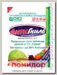Фитоспорин-М Антигниль (хранение, порошок), 30 г