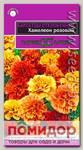 Бархатцы отклоненные Хамелеон Розовый, 5 шт. Элитные сорта и гибриды