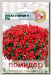 Петуния каскадная Опера Суприм Ред F1, 5 шт. Platinum