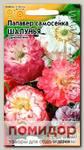Папавер самосейка Шалунья махровый, Смесь, 0,01 г Удачные семена