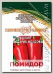 Перец сладкий Подарок Молдовы, 25 г Профессиональная упаковка