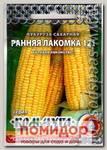 Кукуруза сахарная Ранняя лакомка 121, 5 г Кольчуга