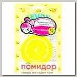 Патчи тканевые Обновляющие кожу с Лимоном SUNSMILE Juicy, 10 шт.