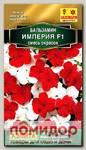 Бальзамин Империя F1, Смесь, 5 шт. PanAmerican Seed
