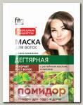 Маска для волос Дегтярная с репейным маслом и хмелем (ускорение роста) Народные рецепты, 30 мл