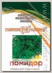 Укроп Аллигатор, 100 г Профессиональная упаковка