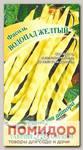 Фасоль Водопад Желтый, 5 г Семена от автора