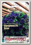 Петуния крупноцветковая Сферика Блю F1, 20 шт. Platinum