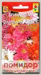Хризантема индийская Фанфары, Смесь, 20 шт.
