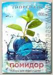 Гидрогель для обработки корней Эвабеона, 200 г