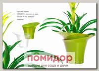Горшок Модерн Оливковый, 2,5 л