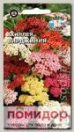 Ахиллея садовая Вирджиния, Смесь, 0,1 г