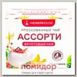 Чай фруктовый Чайное ассорти (кубики 5-7 г), 10 шт.
