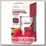 Здоровые волосы Шампунь-объем витаминизированный для всех типов волос, 150 мл