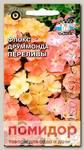 Флокс Друммонда низкорослый Переливы, Смесь, 0,2 г
