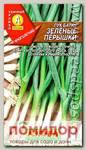 Лук батун Зеленые перышки, 1 г