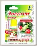 Энерген Аква для замачивания семян, 10 мл