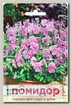 Виола корнута Пенни Орхид F1, 20 шт.