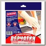 Перчатки Виниловые AV Glov PROFESSIONAL (размер XL), 10 шт.