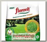 Удобрение гранулированное садовое для Газонов Осеннее Florovit ((Флоровит), 1 кг
