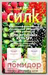 Регулятор роста растений СИЛК для ягодных культур, 1,5 мл