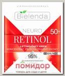 Крем-концентрат против морщин 50+ NEURO RETINOL День/ночь Подтягивающий, 50 мл