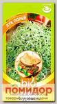 Микрозелень Лук Порей, 5 г Bio Greens