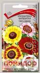 Хризантема Килеватая, Смесь окрасок, 0,3 г